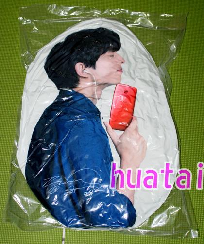コン・ユ ASUS ZenFone 4 抱き枕 A