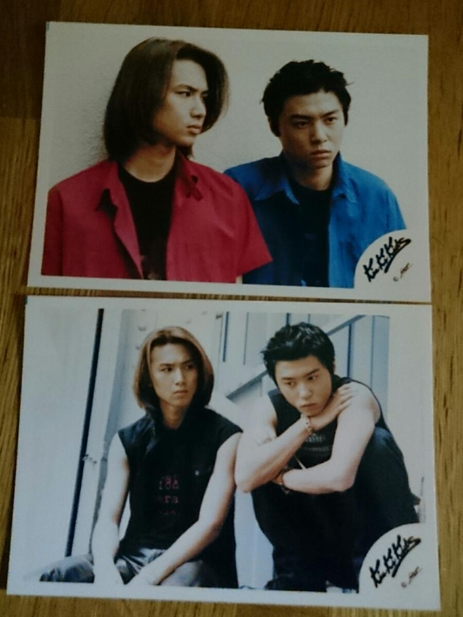 KinKi Kids 公式写真2枚 '97 A so Bo Concert 堂本光一 堂本剛 パンフレット撮影 デビュー