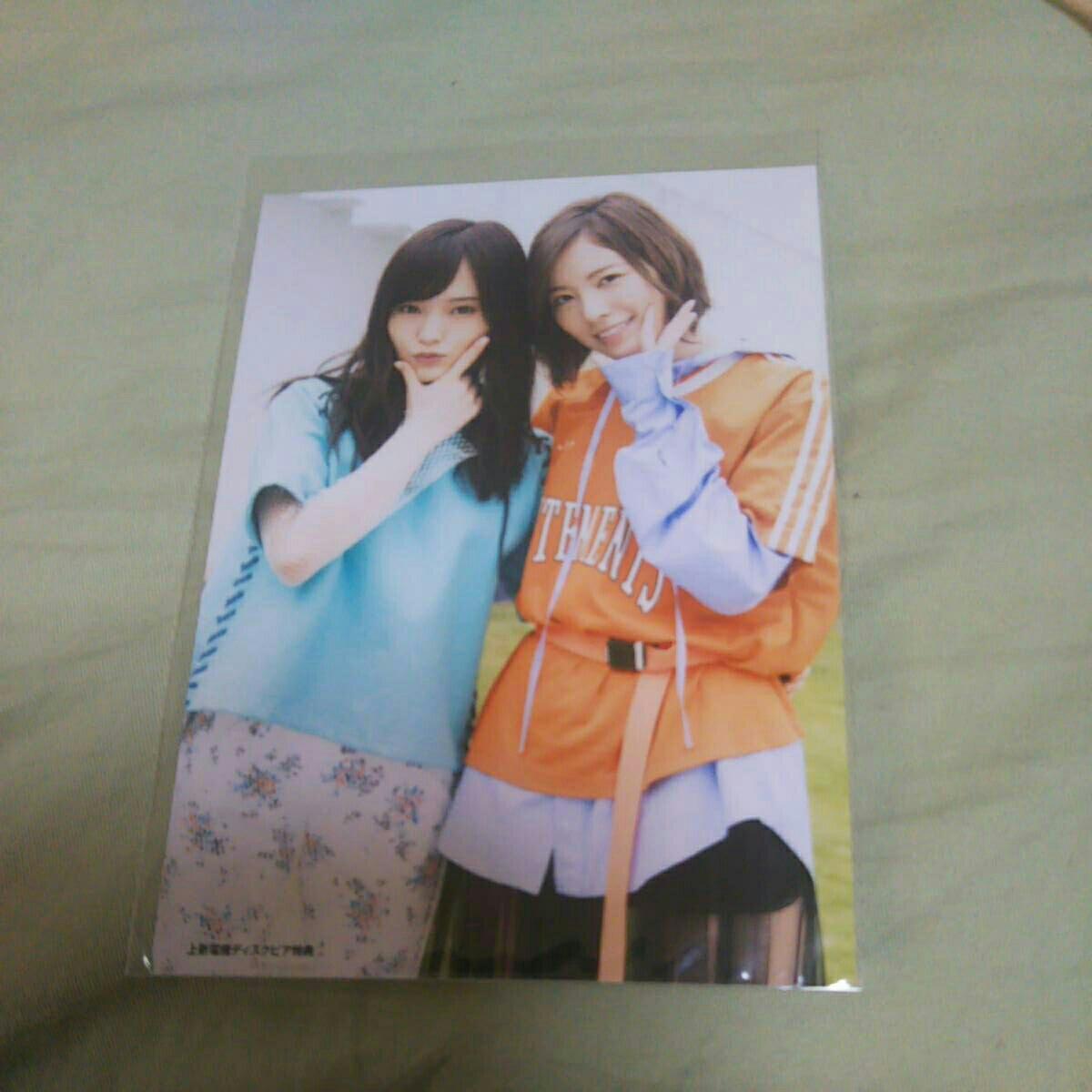 11月のアンクレット 通常 上新電機 ディスクスピア 特典 山本彩 松井珠理奈 生写真
