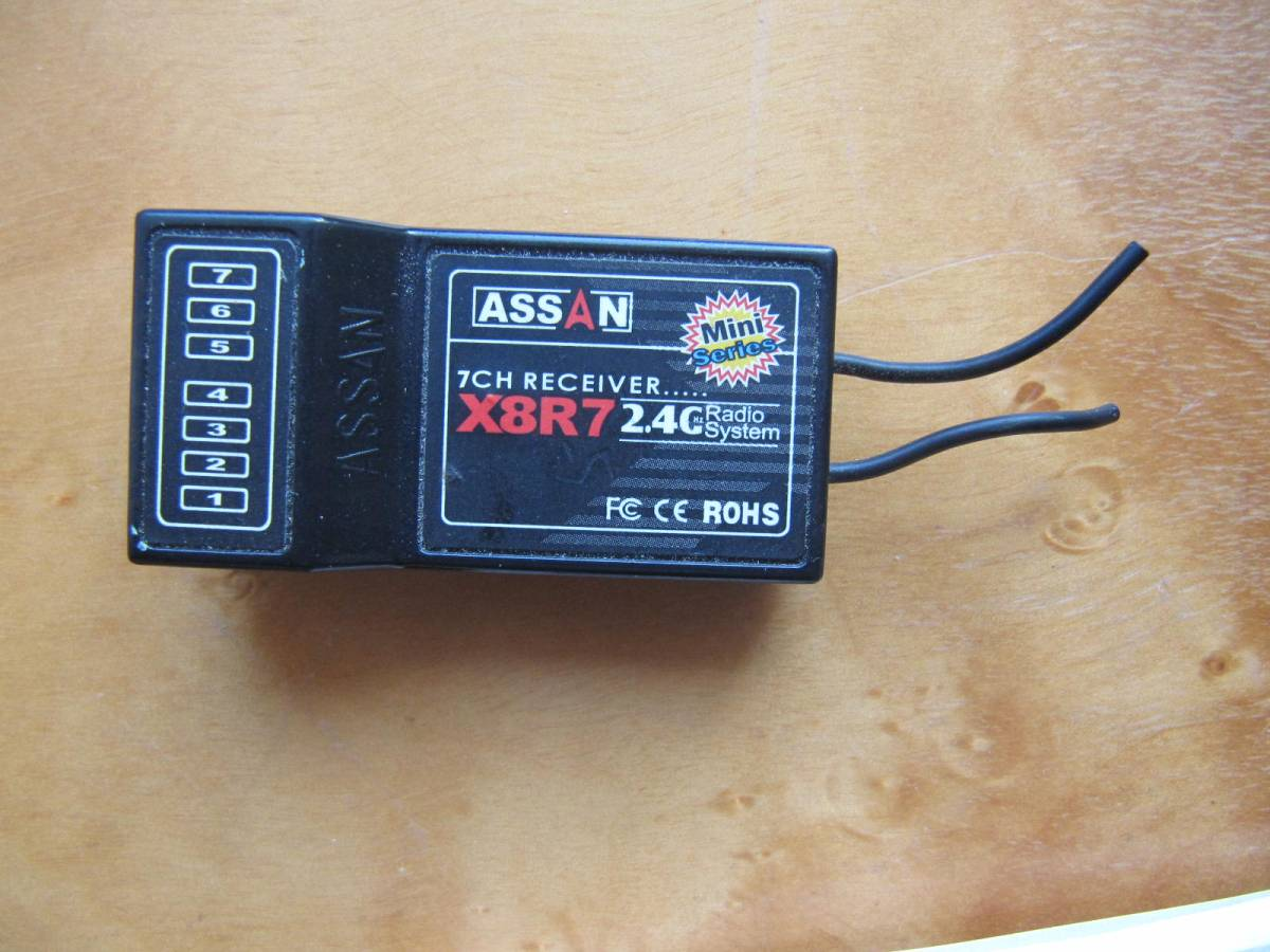 中古受信機「ASSAN X8R7 2.4G」ジャンクです。