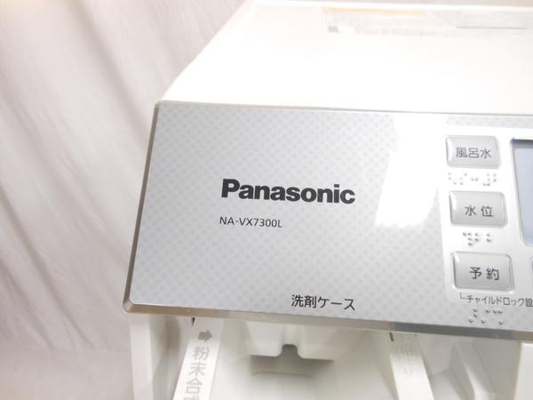 中古 Panasonic NA-VX7300L-W 洗濯機 ドラム式 10.0kg 左開き ドラ洗 斜型 楽直 N2767883_画像2