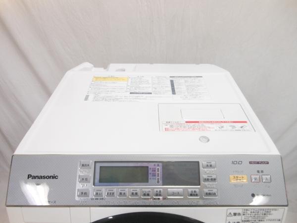 中古 Panasonic NA-VX7300L-W 洗濯機 ドラム式 10.0kg 左開き ドラ洗 斜型 楽直 N2767883_画像6