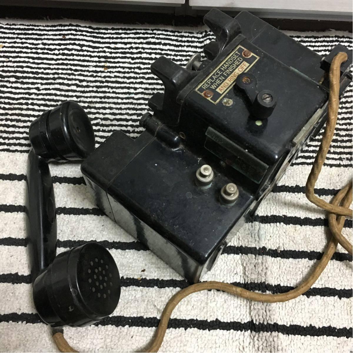 古い電話機_画像4