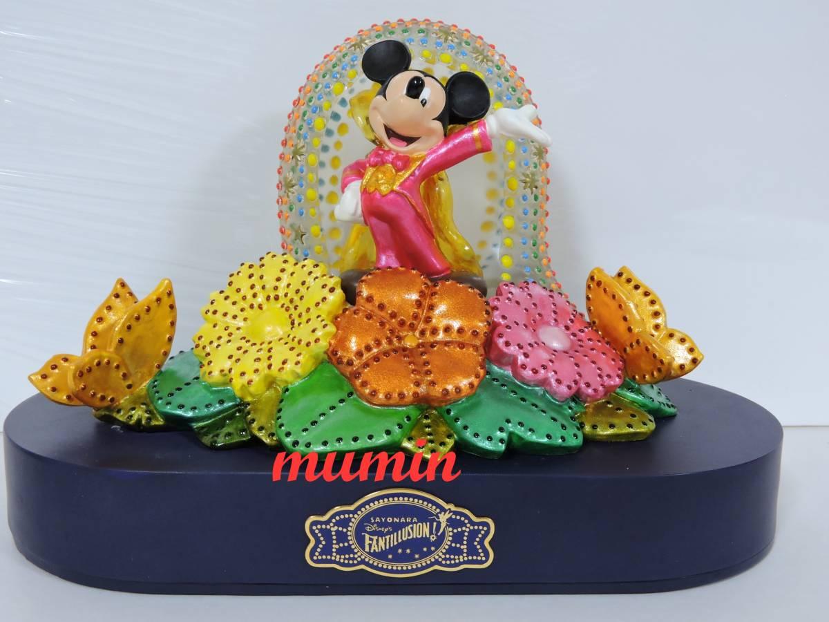 ディズニーランド さよならディズニー ファンティリュージョン! 記念ウォッチ スペシャルピン付(腕時計/ミッキー/ピンバッジ/フィギュア_画像2