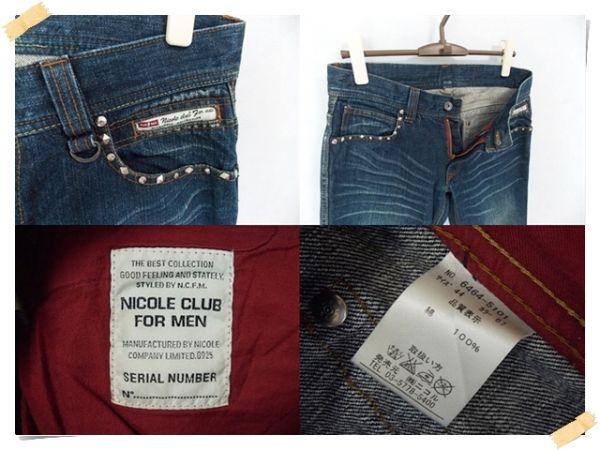 【NICOLE CLUB FOR MEN】 極美品 ニコルクラブフォーメン ストレートジーンズ 綿100% サイズ443