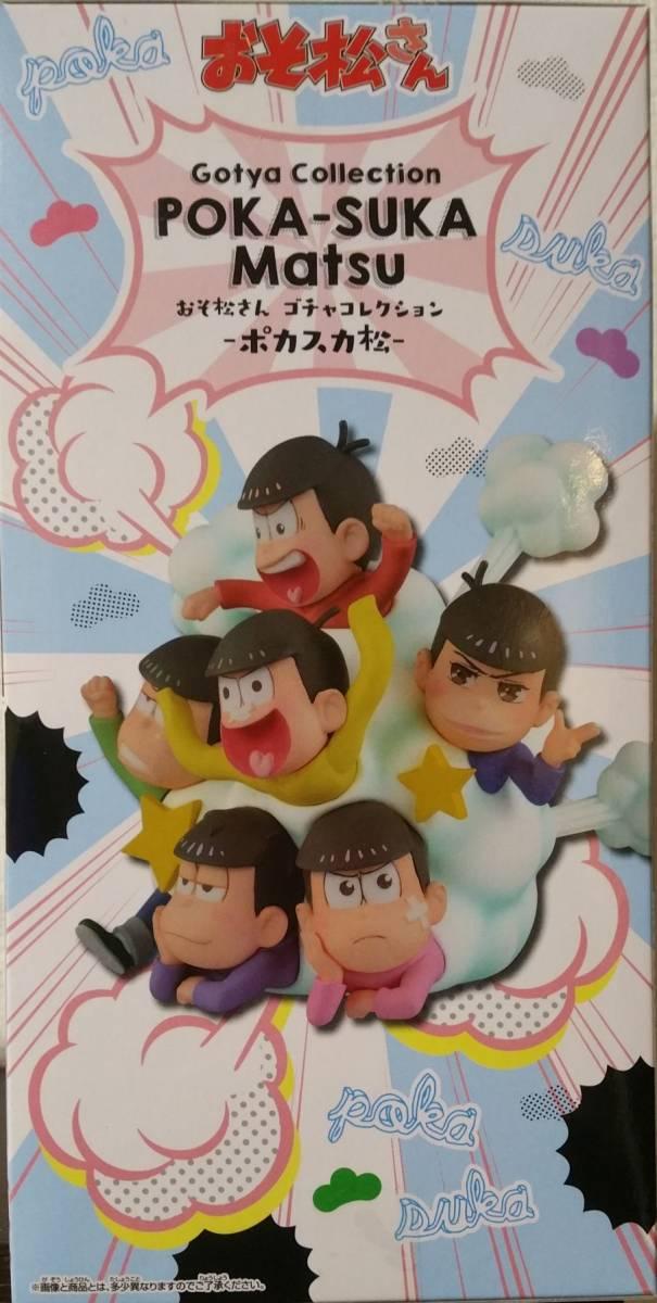おそ松さん★ゴチャコレクション POKA-SUKA Matsu -ポカスカ松- <ブルー/水色/青> Mokumoku mizuiro モクモク(水色)_画像3