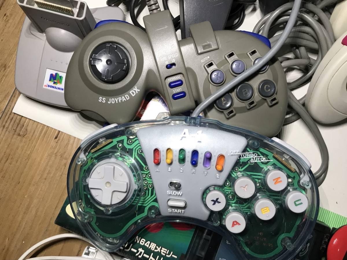 コントローラー大量セット ドリームキャスト ネジコン セガサターン メガドライブ ビジュアルメモリ 64等 【ジャンク】_画像7