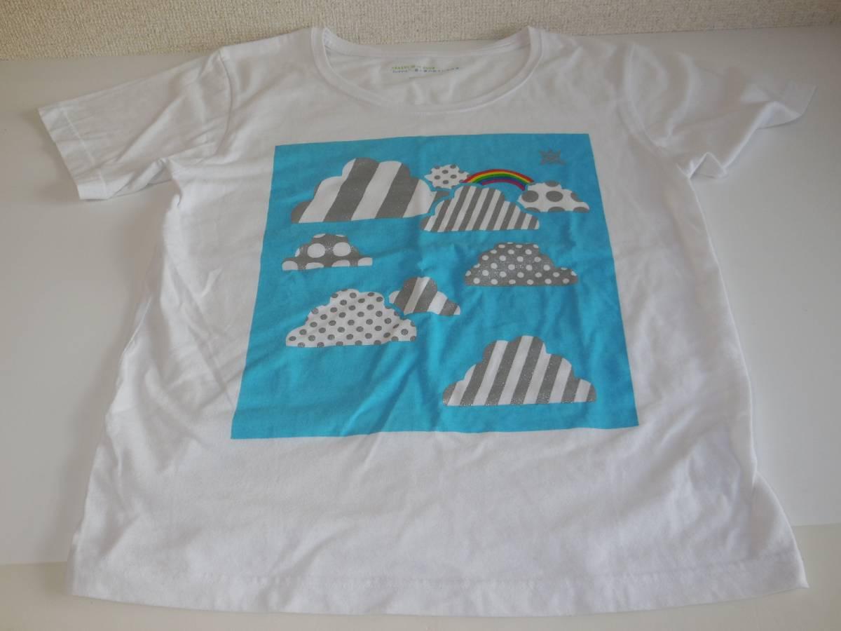 [即決] 嵐 Tシャツ Scene 君と僕の見ている風景 フリーサイズ