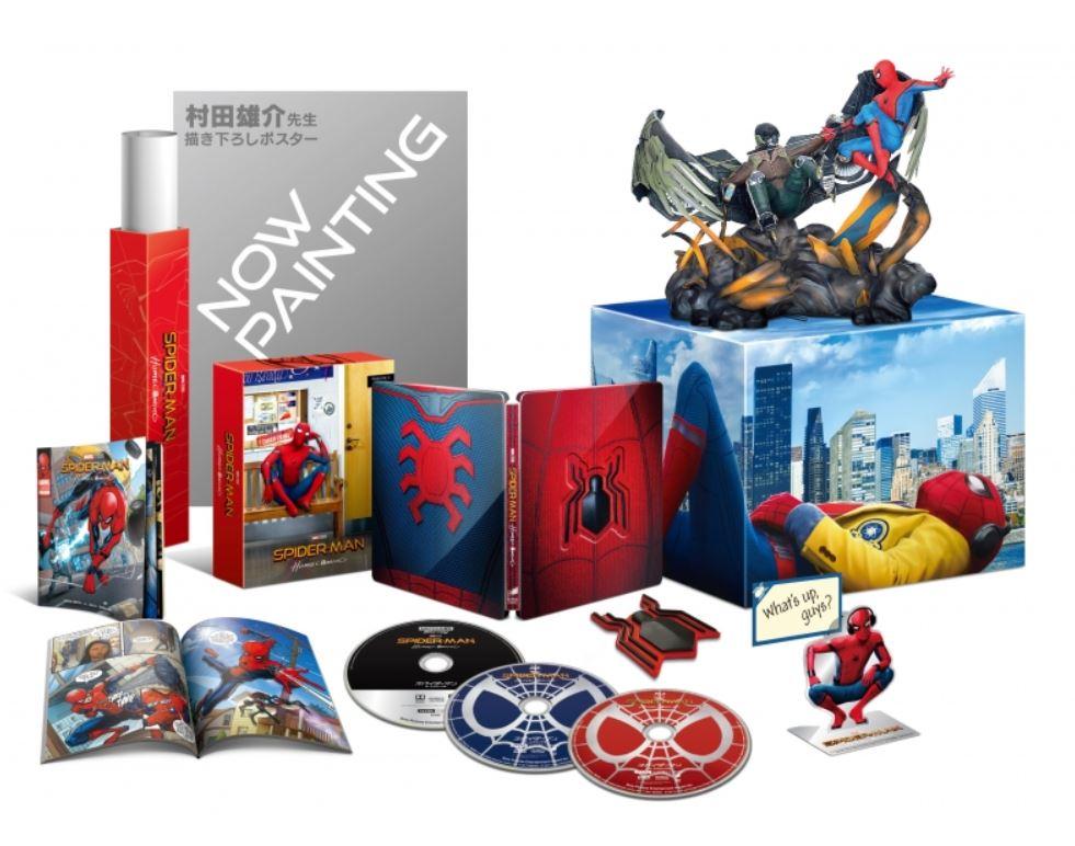 未開封新品レア完売スパイダーマンホームカミングプレミアムBOX2D+3D+4K ULTRA HDブルーレイ村田雄介描き下ろし日本限定B3ポスター封入限定_画像8