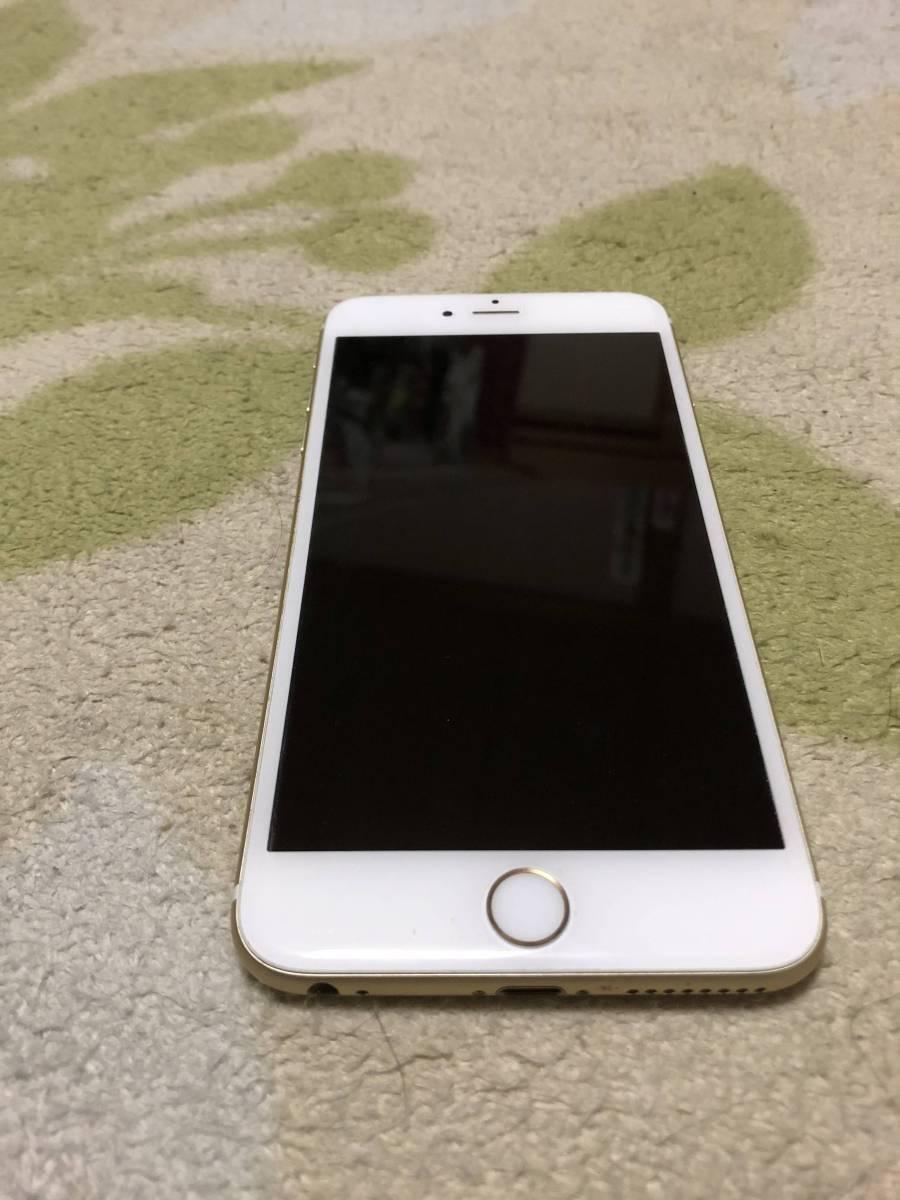 ◆送料無料◆docomo iPhone 6s Plus 128GB ゴールド SIMロック解除済 本体のみ