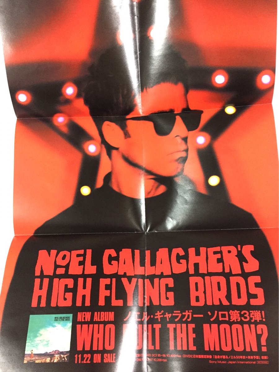 Noel Gallagher's High Flying Birds Who Built The Moon? 宣伝 告知 B2 ポスター ★ ノエル・ギャラガー oasis オアシス