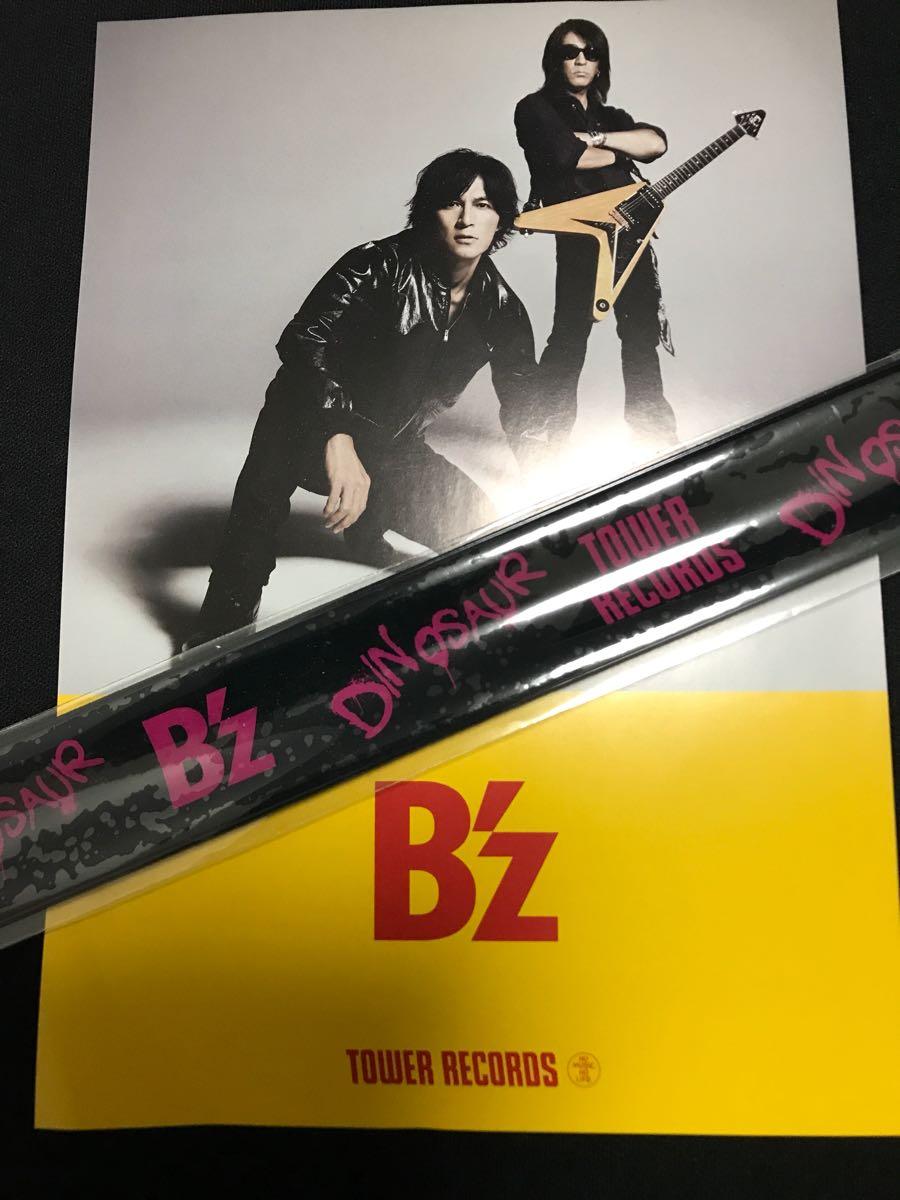 B'z DINOSAUR タワーレコード 限定特典 ワンタッチ リストバンド 新品未開封