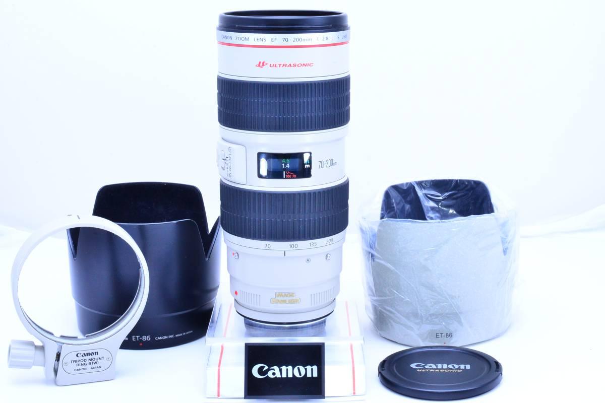 ★極上品★キヤノン CANON EF 70-200mm F 2.8 L IS USM ★白・黒のダブルフード付き!!