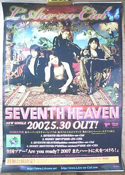 ラルク アン シエル 「SEVENTH HEAVEN」 光沢ポスター
