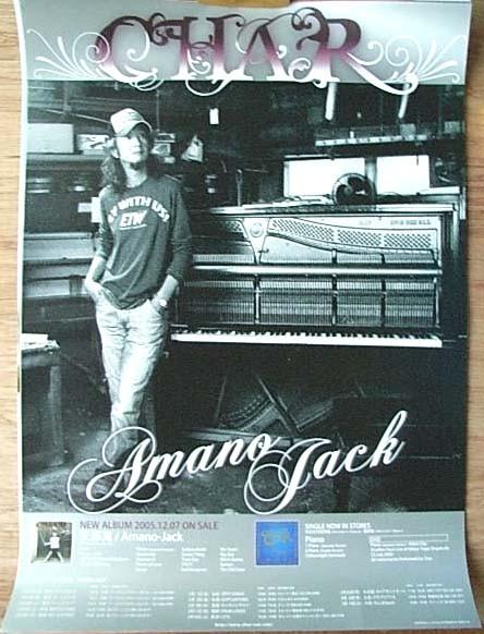 Char 「天邪鬼 Amano-Jack」 ポスター