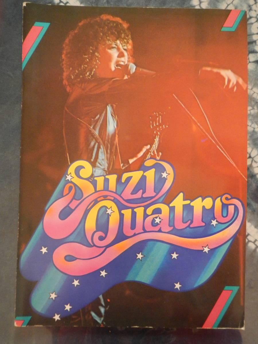 【パンフ】スージークアトロ1977年来日公演(SUZI QUATRO JAPAN TOUR 1977)