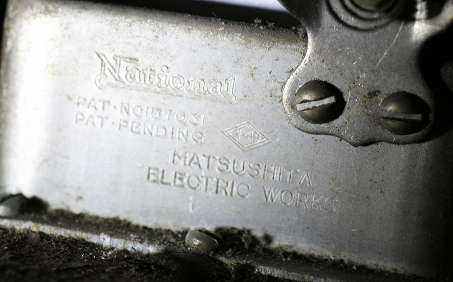 ナショナル国内初期型真空管ラジオ(当選号R-51)_画像2