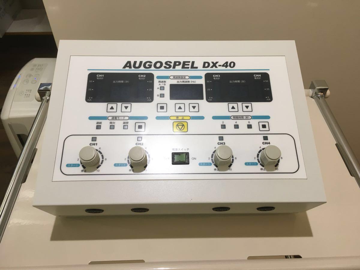 超美品 AUGOSPEL オーゴスペル D-40 D 40 低周波治療器 整骨院 開業 干渉波