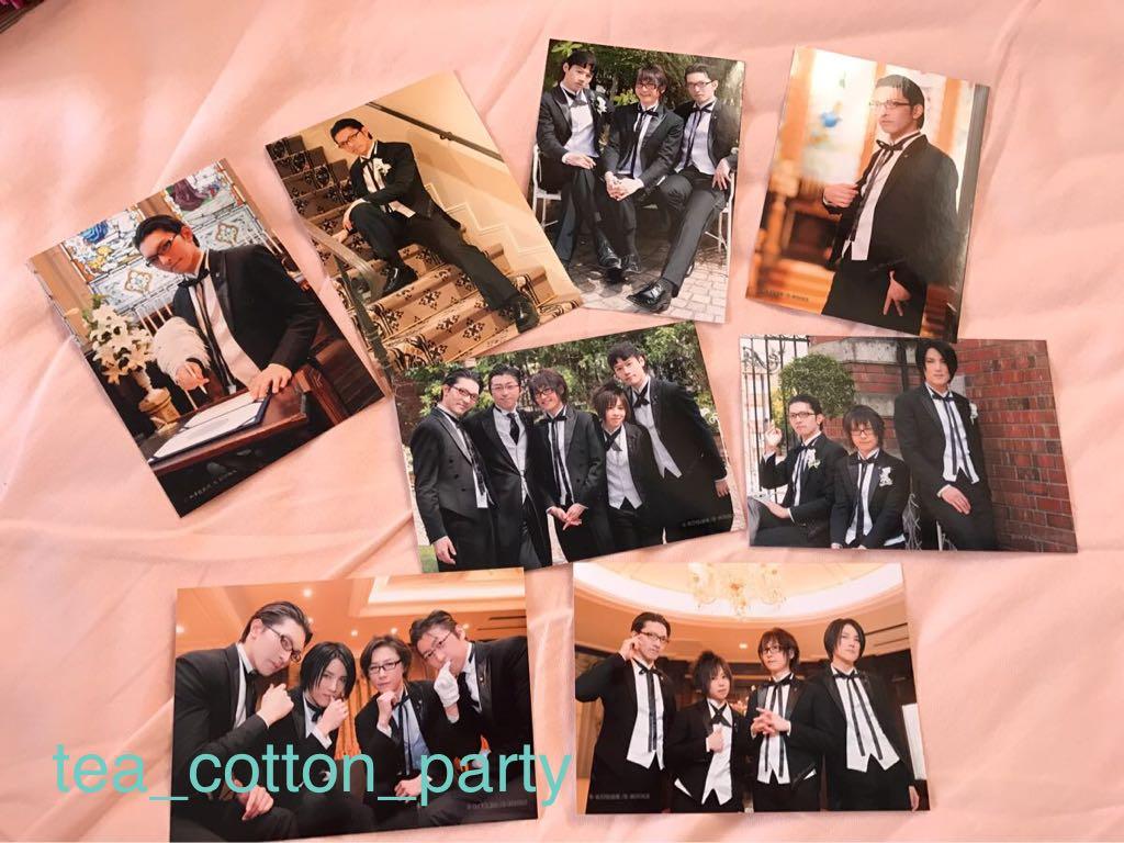 ◆執事喫茶swallowtail◆執事歌劇団◆過去公演『Farewell, My Dear』◆花の配剤◆8枚セット