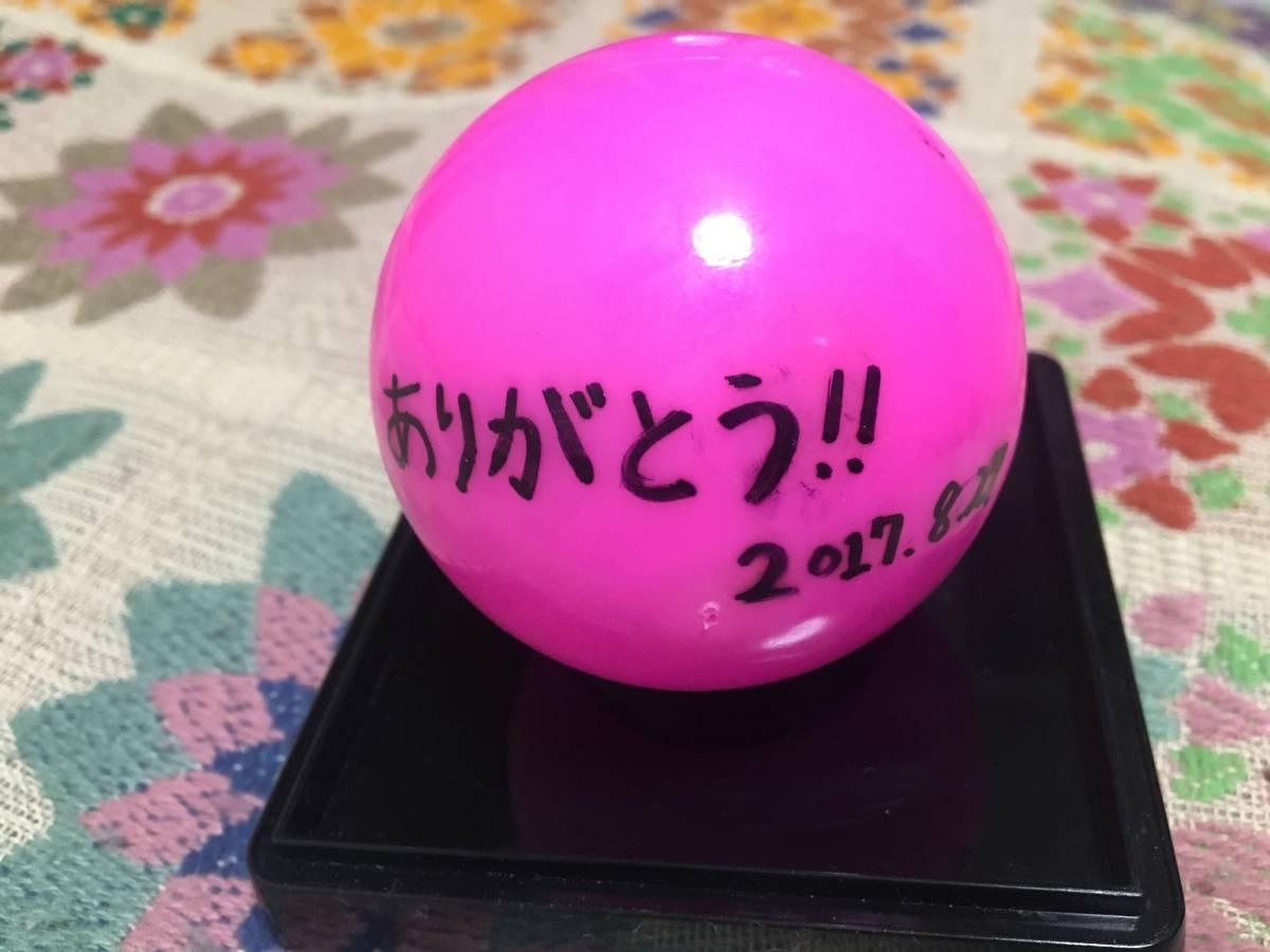 1円~/Kis-My-Ft2/2017年LIVE TOUR MUSIC COLLOSSEUM/藤ヶ谷太輔サインボール
