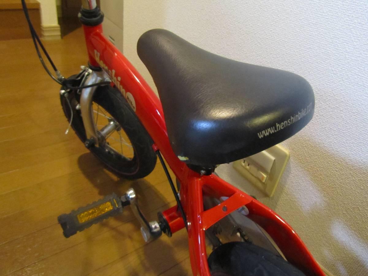 子供用自転車 へんしんバイク 赤色 バランスバイク_画像6