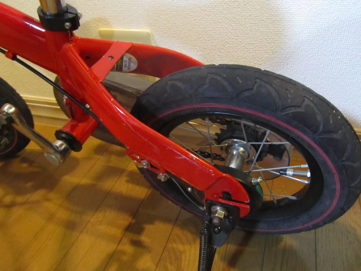 子供用自転車 へんしんバイク 赤色 バランスバイク_画像7