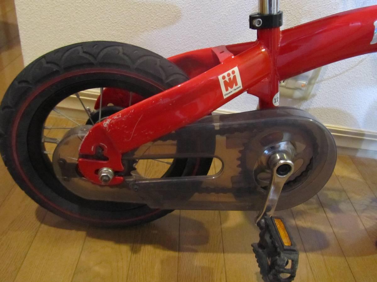子供用自転車 へんしんバイク 赤色 バランスバイク_画像8