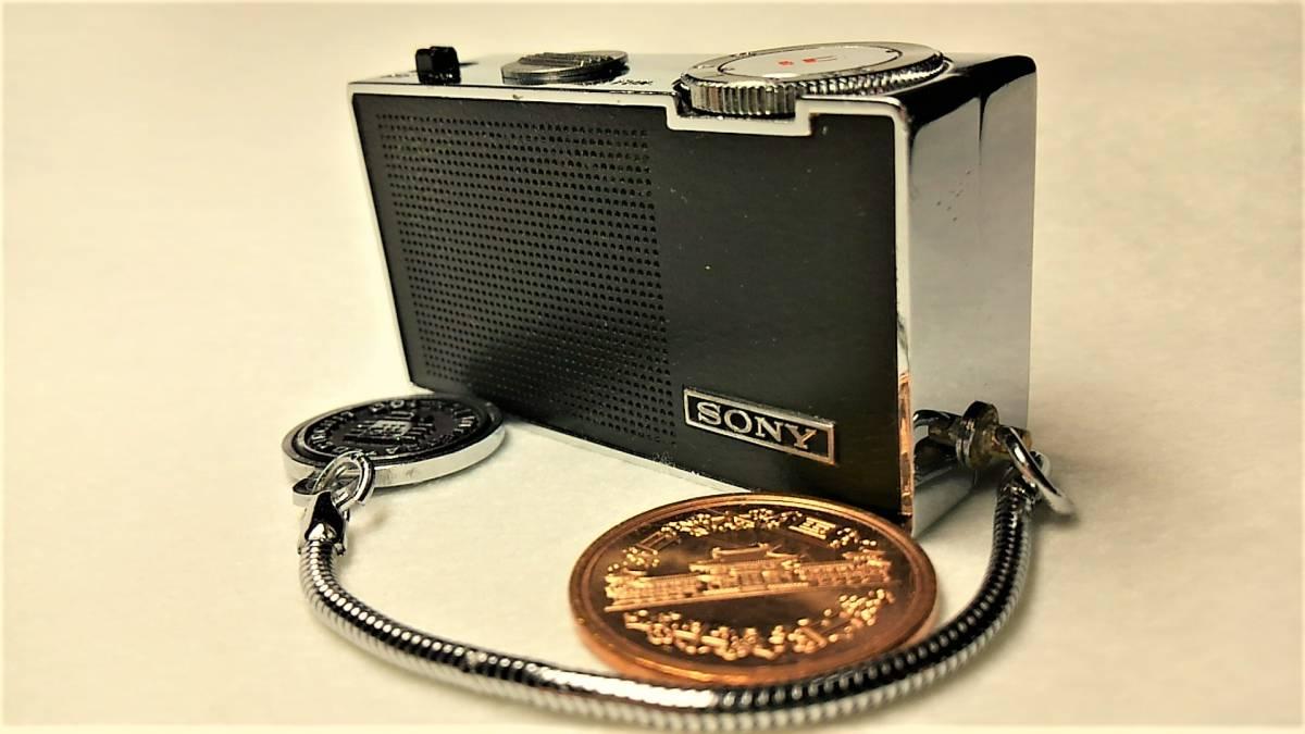 sony世界初ICラジオ