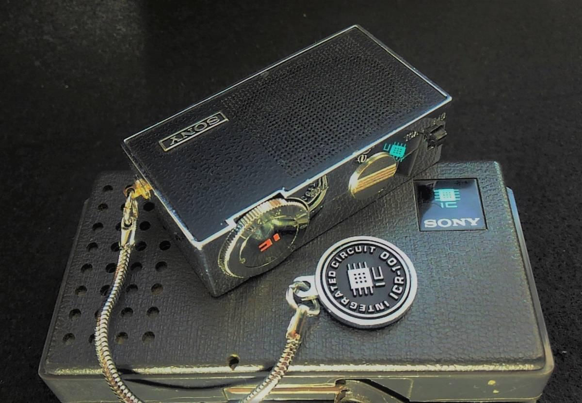 ラジオと充電器(USB対応)