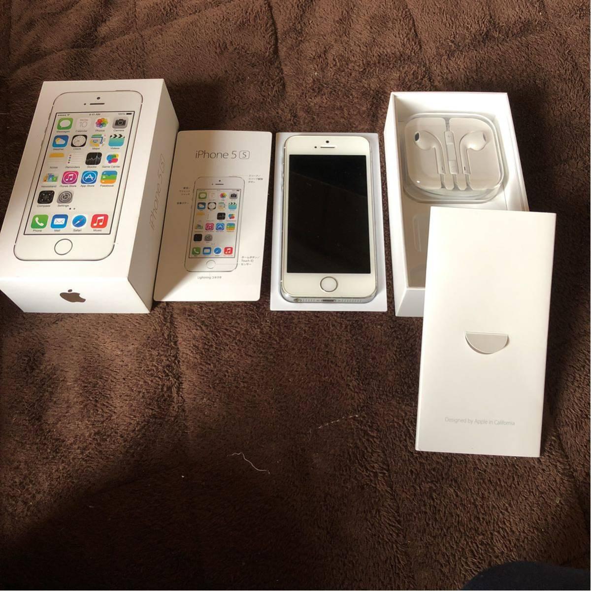 iPhone5s ジャンク SIMフリー