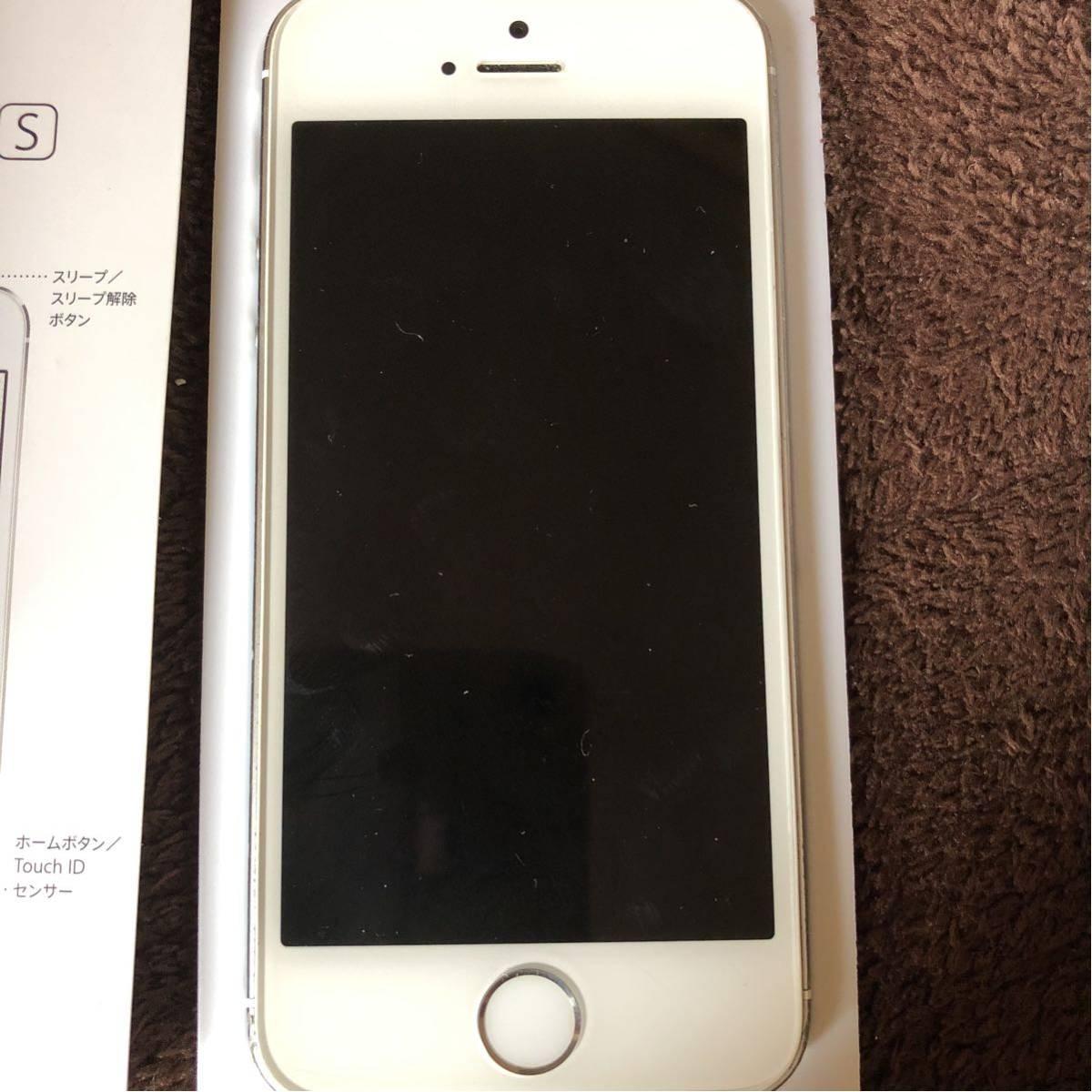 iPhone5s ジャンク SIMフリー_画像2