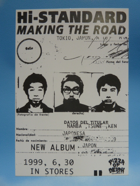 ☆Hi-STANDARD/ハイスタンダード ポストカード  MAKING THE ROAD 1999年 ハイスタ☆