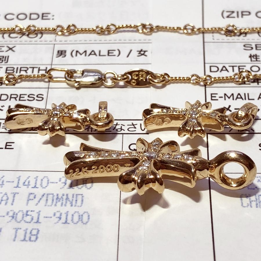インボイス原本付 クロムハーツ 22k タイニーCHクロス・ベビーファット×2 純正ダイヤ ツイストチェーン 18インチ 王道SET 査定済 確実本物_画像5