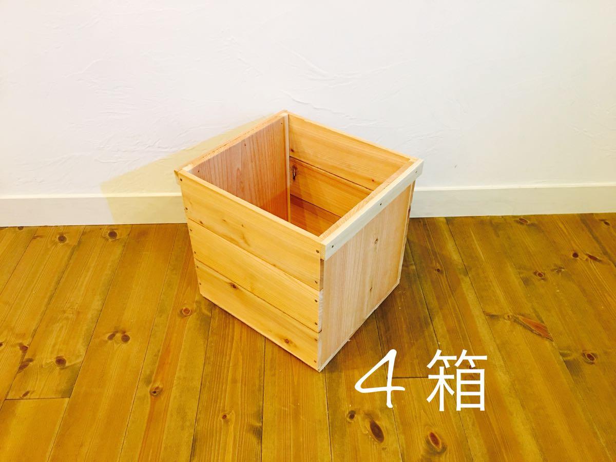 【送料込み】新品 りんご箱 巾1/2 4箱 複数購入可 // ウッドボックス 木箱 ボックス 収納 シェルフ 木製 キャンプ アウトドア