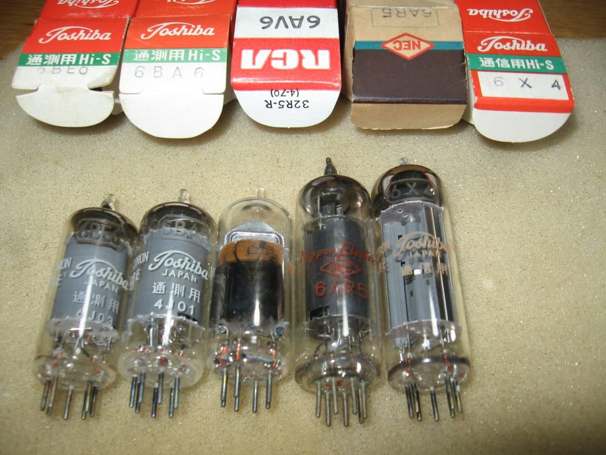 ☆ジャンク品、未使用らしい各社の真空管5級スーパー用の5本組_画像3