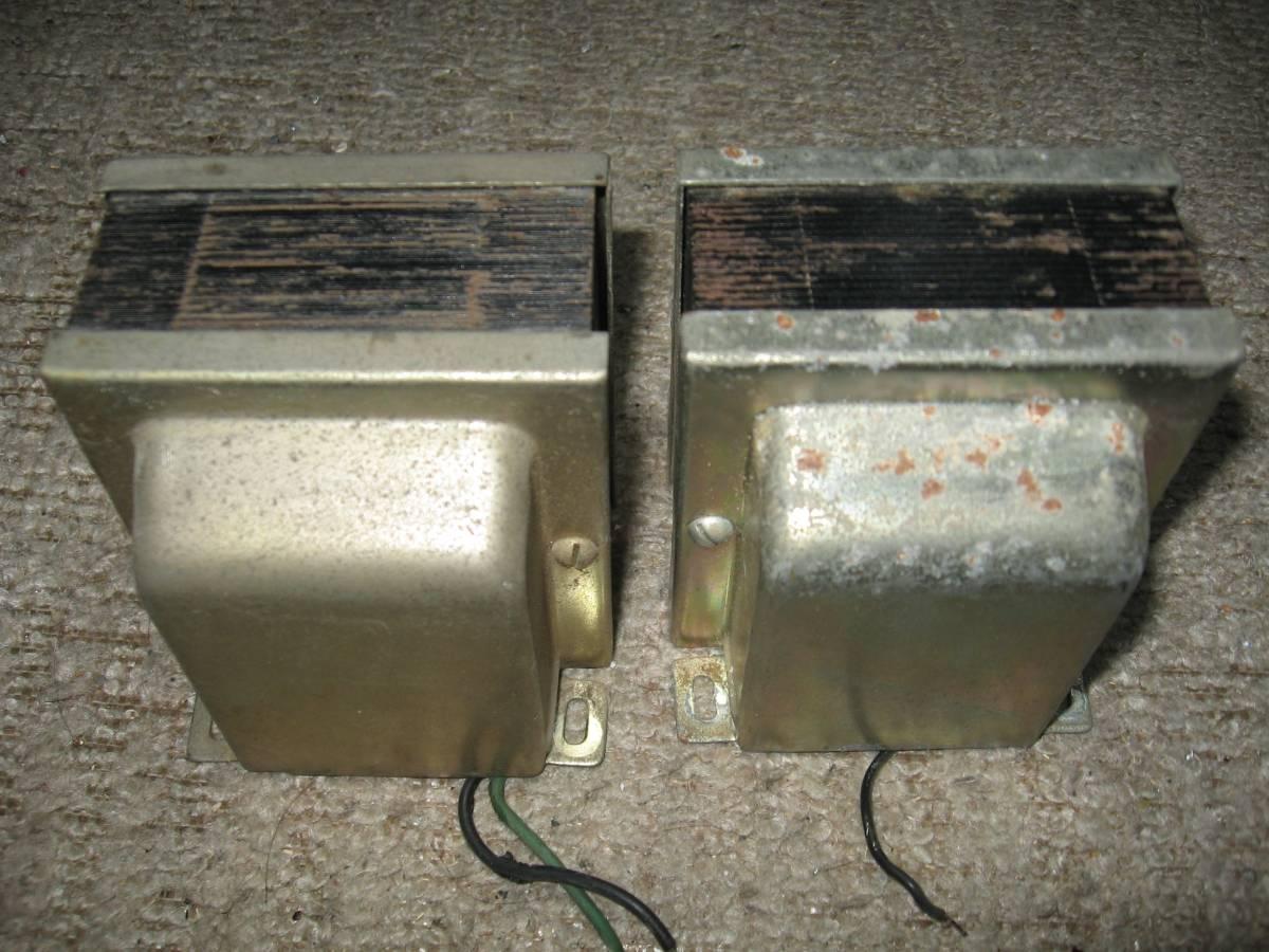 ☆ジャンク品、ナショナル(松下)の真空管用出力トランス6CA7-PP用の2個組