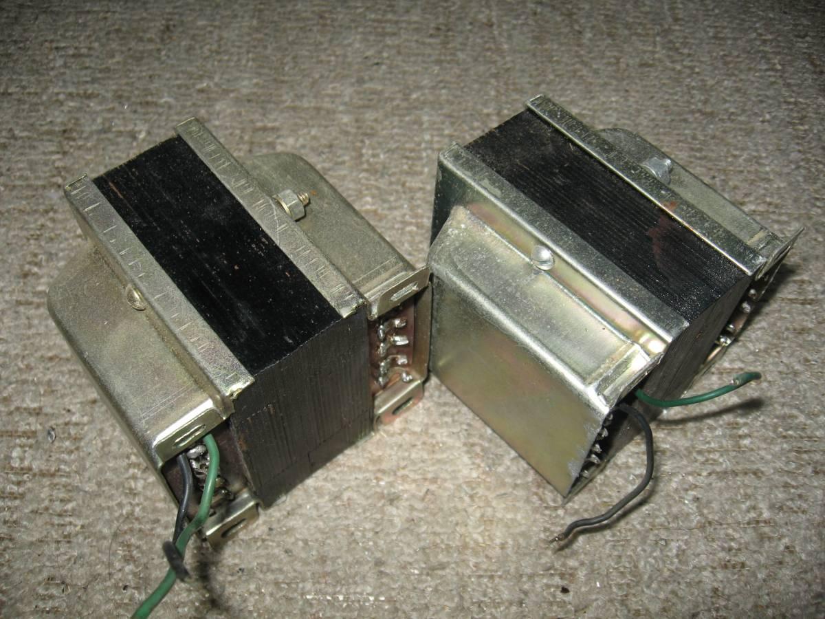 ☆ジャンク品、ナショナル(松下)の真空管用出力トランス6CA7-PP用の2個組_画像2