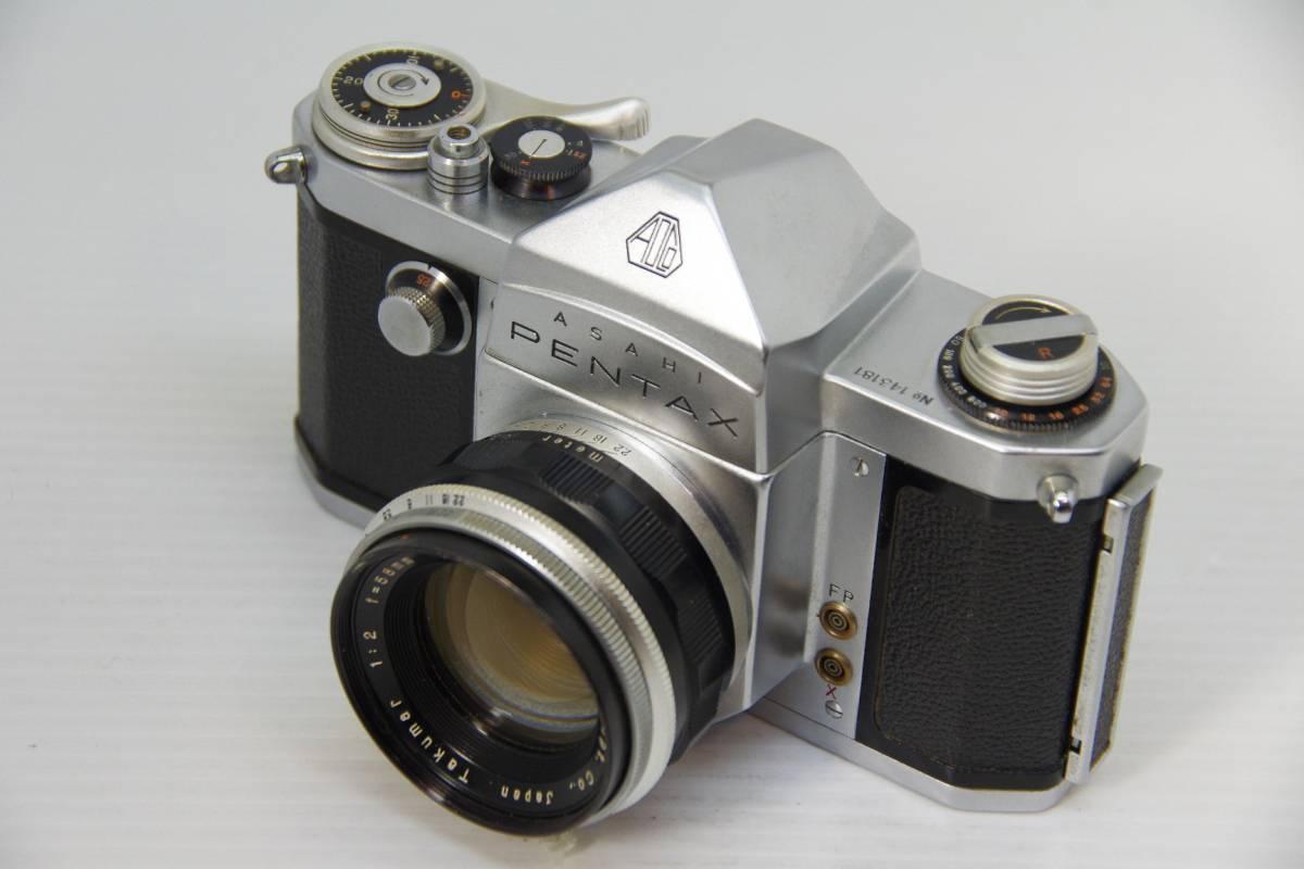 ★ジャンク★旭光学工業 アサヒ ペンタックス 初期モデル AP + Takumar 1:2 f=58mm