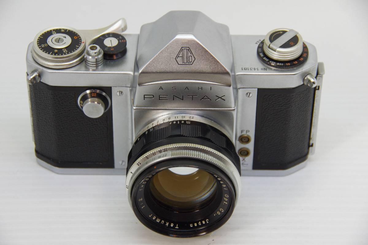★ジャンク★旭光学工業 アサヒ ペンタックス 初期モデル AP + Takumar 1:2 f=58mm_画像2