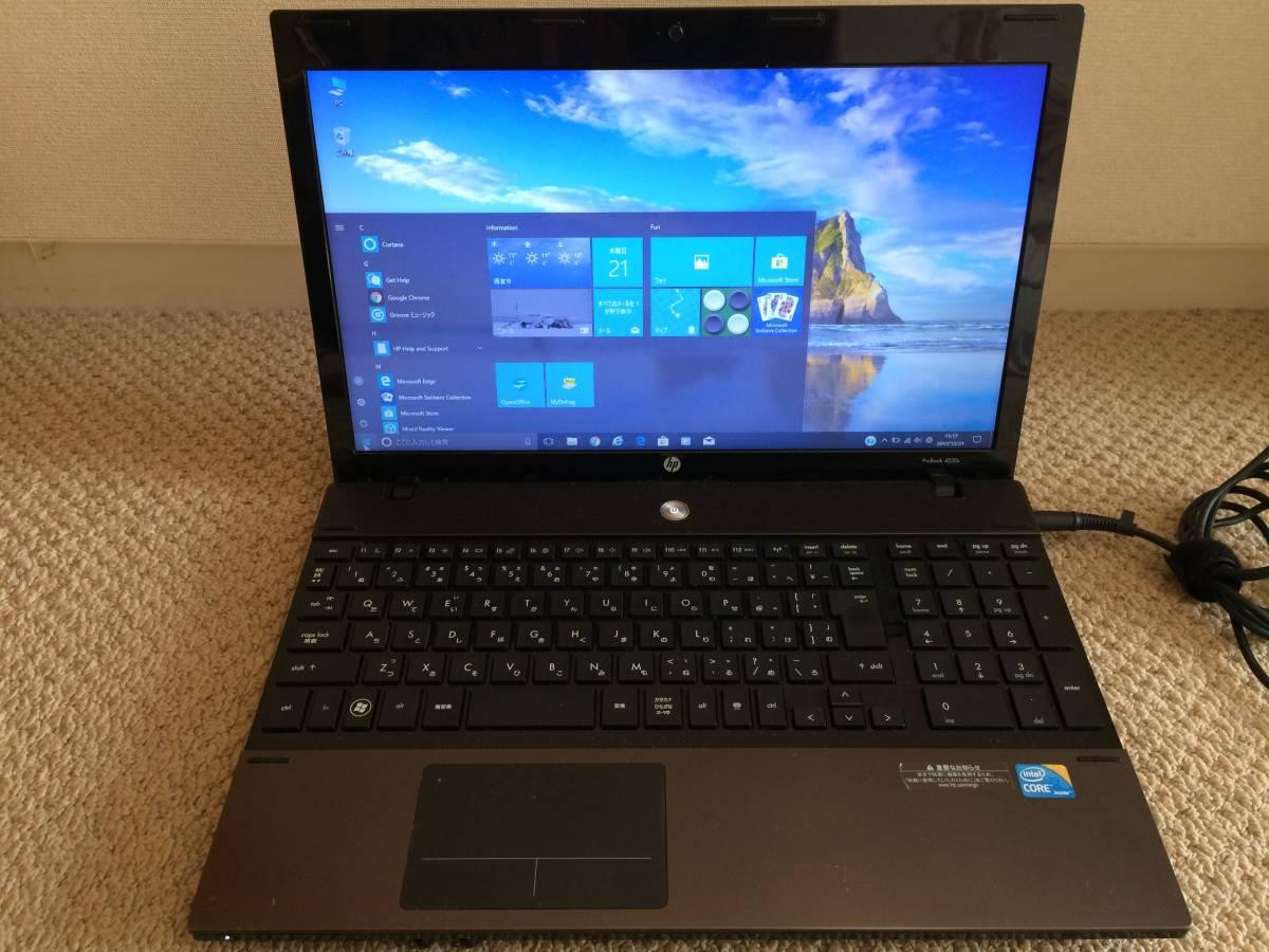 無線LAN内蔵 HP Probook 4520s 64bit windows10