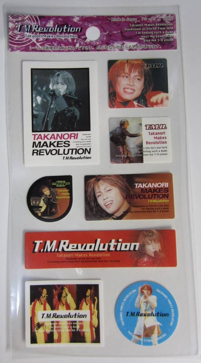 T.M.Revolution シール/ステッカー