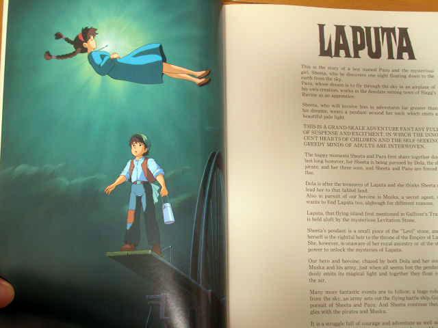 ◆ THE ART OF LAPUTA・天空の城ラピュタ_画像2