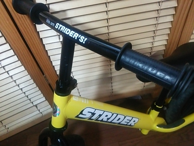 室内保管品 程度良好 ストライダー バランスバイク トレーニング自転車 イエロー 黄色_画像6
