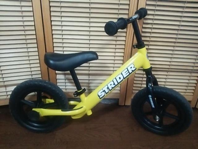 室内保管品 程度良好 ストライダー バランスバイク トレーニング自転車 イエロー 黄色