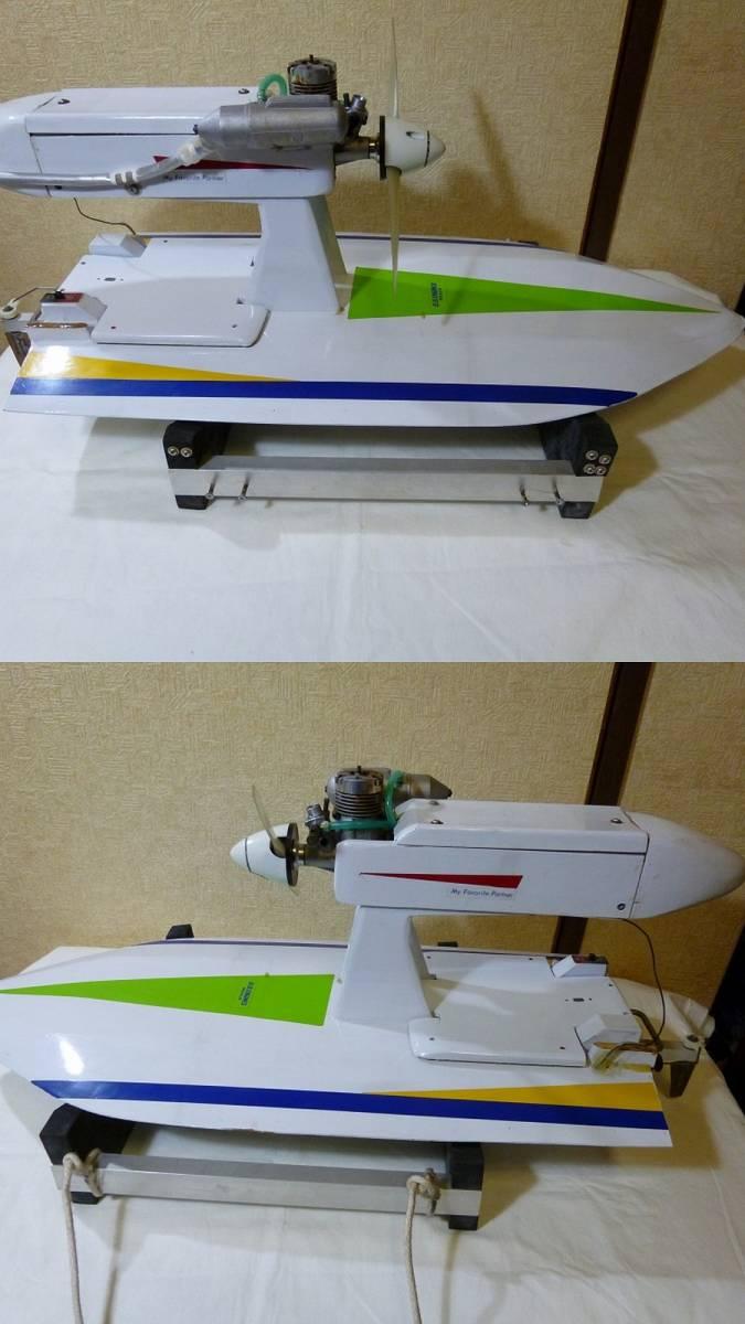 ラジコン式エンジンボート メーカー/型式不明 ジャンク品