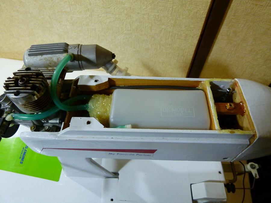 ラジコン式エンジンボート メーカー/型式不明 ジャンク品_画像8