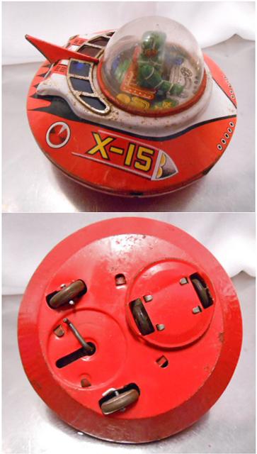 当時物 吉屋 UFO X-15 ヨシヤ製 円盤 ブリキ 玩具 現状品 フリクション 1960年代 昭和 レトロ ビンテージ トイ アンティーク おもちゃ レア_画像3