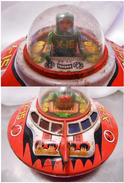 当時物 吉屋 UFO X-15 ヨシヤ製 円盤 ブリキ 玩具 現状品 フリクション 1960年代 昭和 レトロ ビンテージ トイ アンティーク おもちゃ レア_画像2