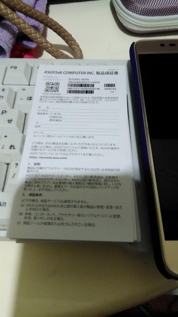 Zenfone3 Max ZC520 TL 新品同様 指紋認証 大容量バッテリ_画像3