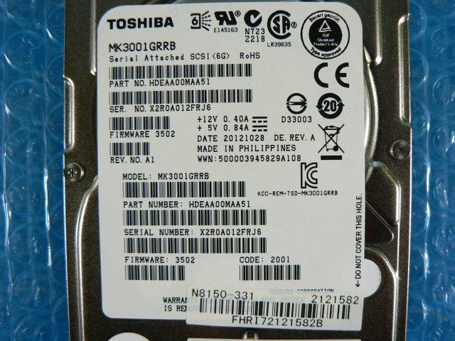 1BWM // NEC N8150-331 300GB 2.5インチ SAS 15K(15000)rpm 6Gb (TOSHIBA MK3001GRRB) // NEC Express5800/R110e-1E 取外 // 在庫3_画像3